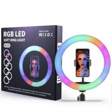 Кольцевая LED лампа RGB MJ33 33 см 1 крепление управление на проводе